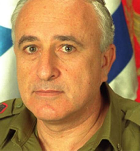 Amnon Lipkin Shachak, specialinuniform