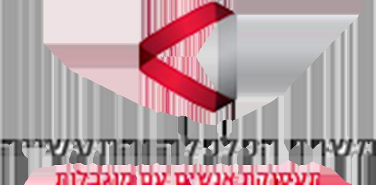 Logo Ministry of Economy, specialinuniform